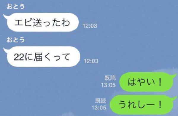 3konnaotiarikayo1