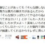 samunesutoresuhuri-taisaku7